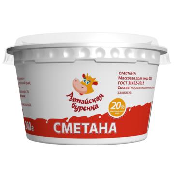 r_altayskaya-burenka-ooo-9913362-afgcnrsyt3_1474349560